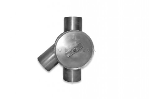 Inline rainwater distributor